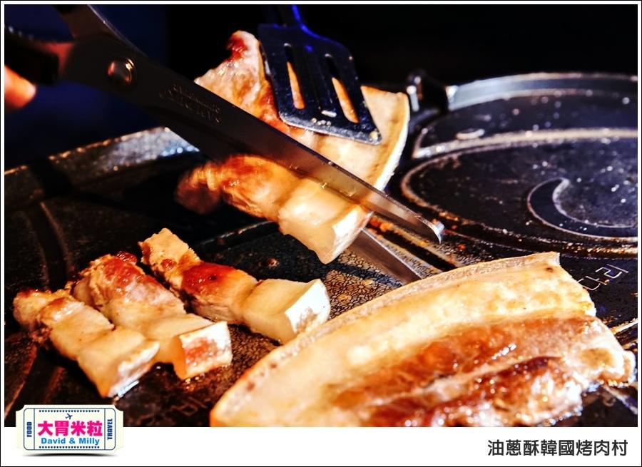 高雄韓式料理推薦@油蔥酥 韓國烤肉村 @大胃米粒0039.jpg