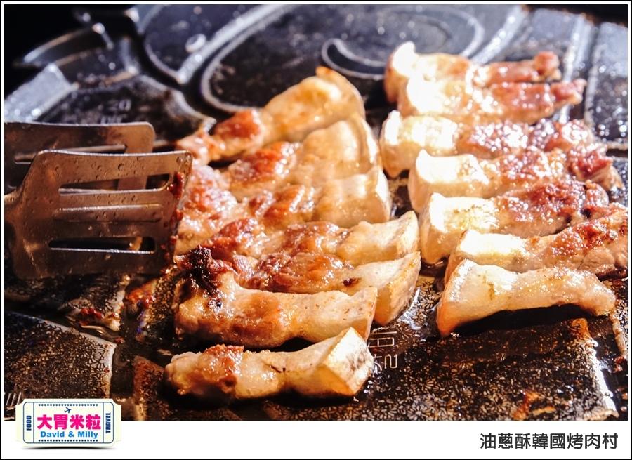 高雄韓式料理推薦@油蔥酥 韓國烤肉村 @大胃米粒0068.jpg