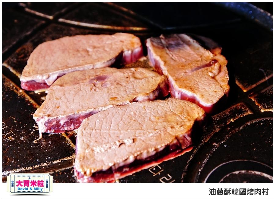 高雄韓式料理推薦@油蔥酥 韓國烤肉村 @大胃米粒0045.jpg