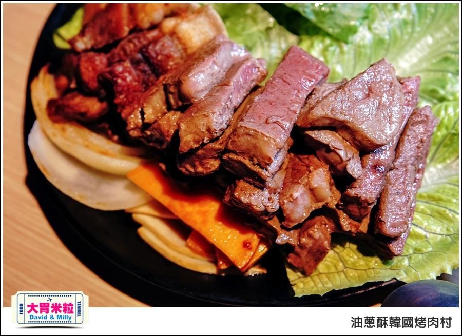 高雄韓式料理推薦@油蔥酥 韓國烤肉村 @大胃米粒0046.jpg