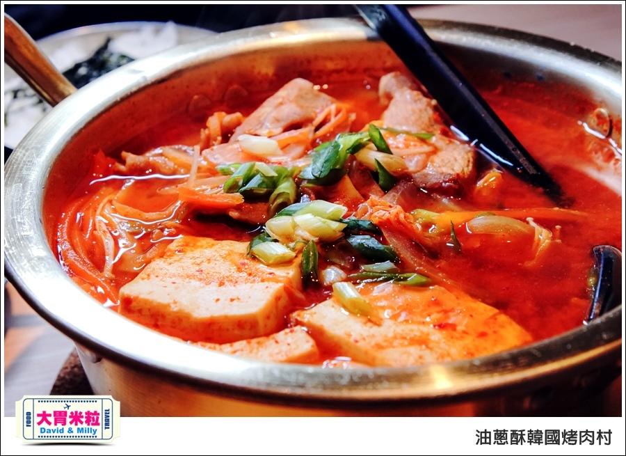 高雄韓式料理推薦@油蔥酥 韓國烤肉村 @大胃米粒0048.jpg