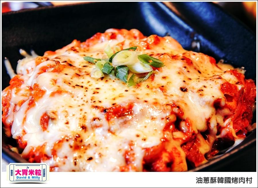 高雄韓式料理推薦@油蔥酥 韓國烤肉村 @大胃米粒0051.jpg
