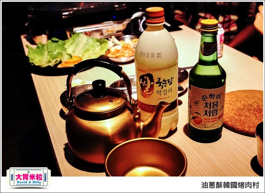 高雄韓式料理推薦@油蔥酥 韓國烤肉村 @大胃米粒0061.jpg