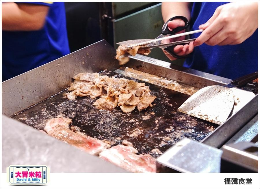 高雄韓式吃到飽推薦@槿韓食堂 平價韓式料理吃到飽@大胃米粒0016.jpg