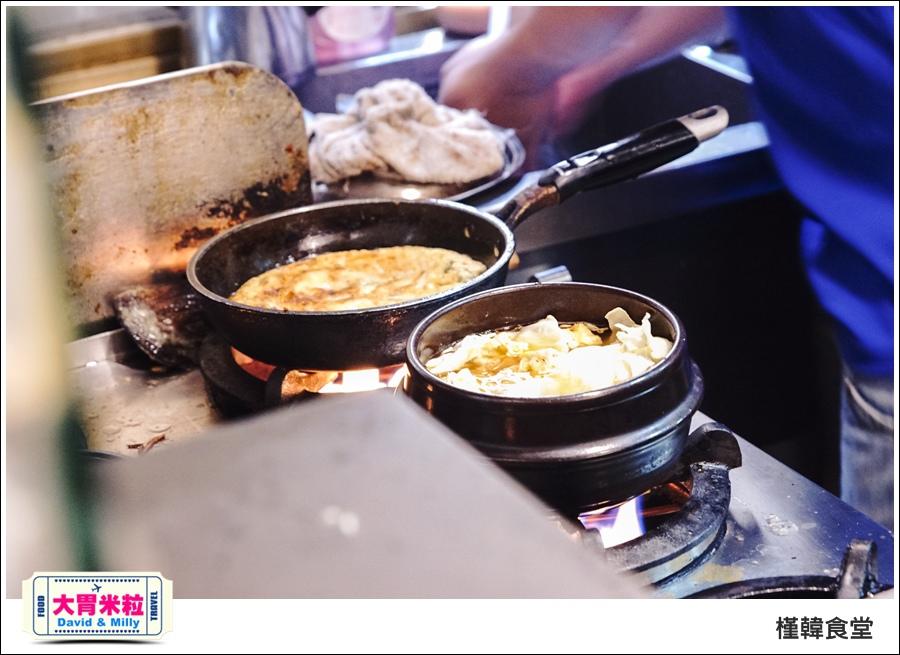 高雄韓式吃到飽推薦@槿韓食堂 平價韓式料理吃到飽@大胃米粒0017.jpg