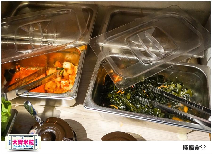 高雄韓式吃到飽推薦@槿韓食堂 平價韓式料理吃到飽@大胃米粒0020.jpg