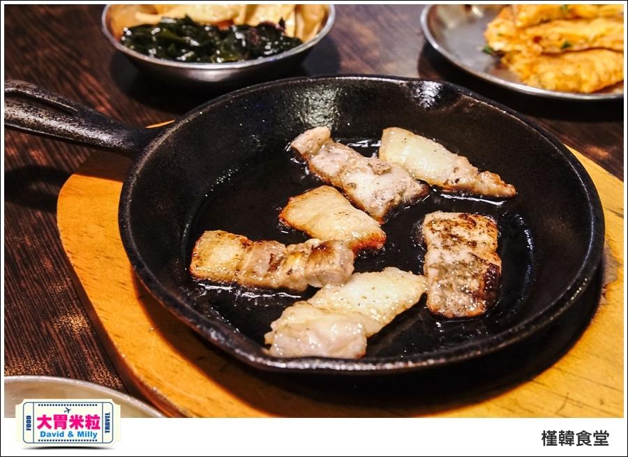 高雄韓式吃到飽推薦@槿韓食堂 平價韓式料理吃到飽@大胃米粒0026.jpg