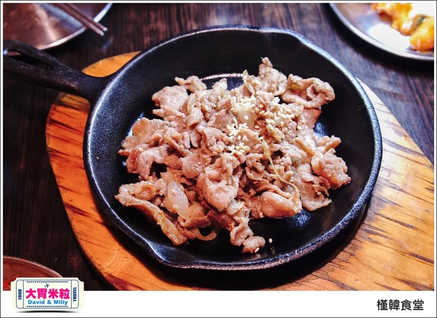 高雄韓式吃到飽推薦@槿韓食堂 平價韓式料理吃到飽@大胃米粒0042.jpg