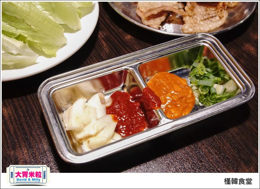 高雄韓式吃到飽推薦@槿韓食堂 平價韓式料理吃到飽@大胃米粒0023.jpg