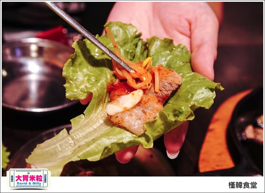 高雄韓式吃到飽推薦@槿韓食堂 平價韓式料理吃到飽@大胃米粒0031.jpg