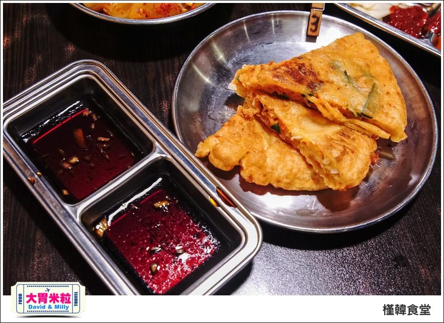 高雄韓式吃到飽推薦@槿韓食堂 平價韓式料理吃到飽@大胃米粒0033.jpg