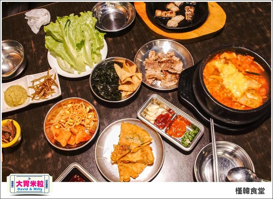 高雄韓式吃到飽推薦@槿韓食堂 平價韓式料理吃到飽@大胃米粒0034.jpg