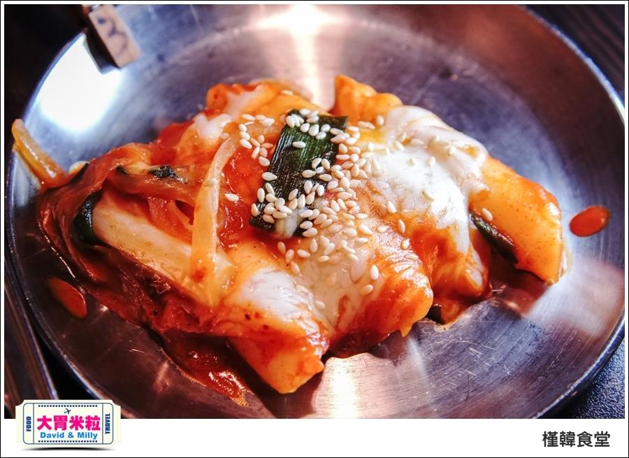 高雄韓式吃到飽推薦@槿韓食堂 平價韓式料理吃到飽@大胃米粒0035.jpg