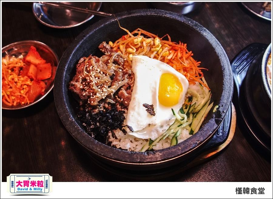 高雄韓式吃到飽推薦@槿韓食堂 平價韓式料理吃到飽@大胃米粒0037.jpg