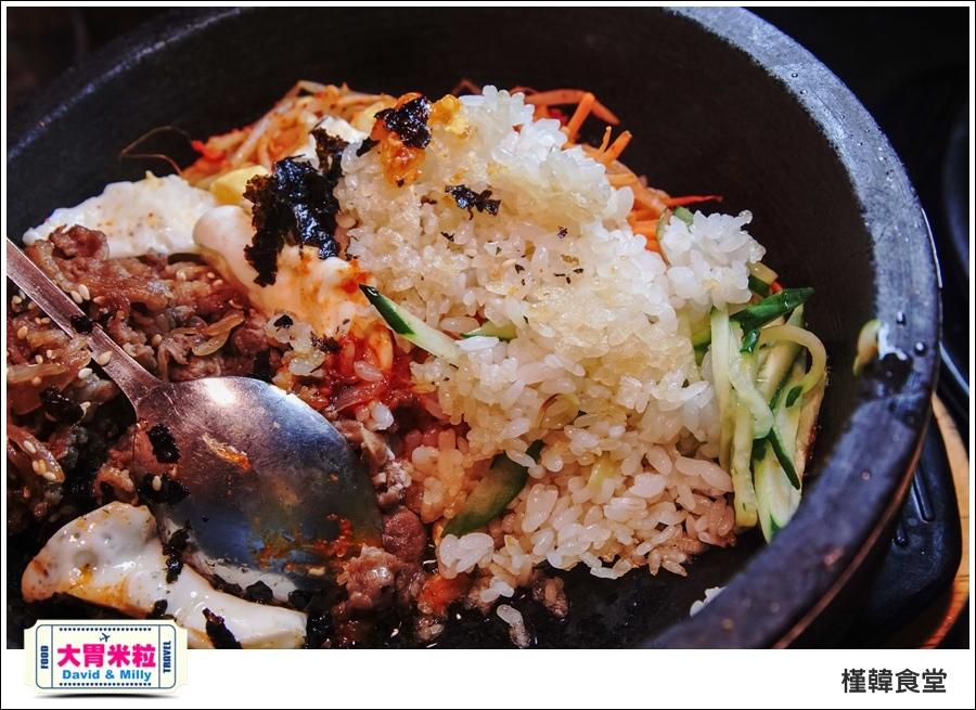 高雄韓式吃到飽推薦@槿韓食堂 平價韓式料理吃到飽@大胃米粒0038.jpg