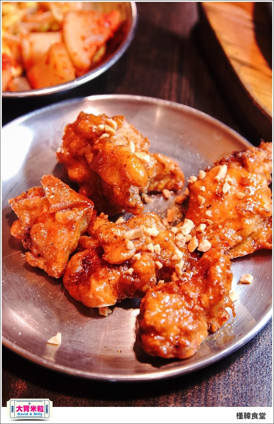 高雄韓式吃到飽推薦@槿韓食堂 平價韓式料理吃到飽@大胃米粒0045.jpg