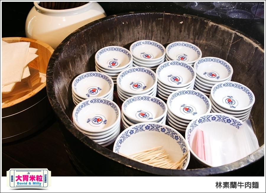 高雄牛肉麵推薦@林素蘭牛肉麵@大胃米粒0013.jpg
