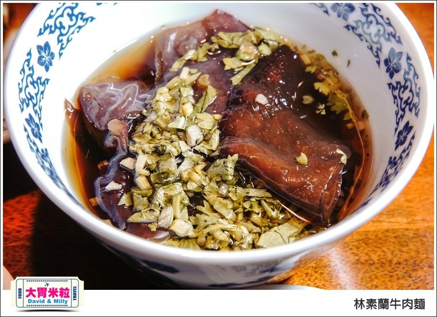 高雄牛肉麵推薦@林素蘭牛肉麵@大胃米粒0017.jpg