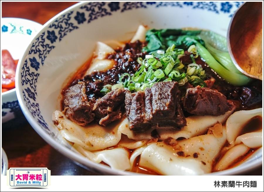 高雄牛肉麵推薦@林素蘭牛肉麵@大胃米粒0033.jpg