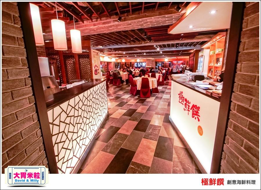台北海鮮料理推薦@極鮮饌創意海鮮料理@大胃米粒0014.jpg