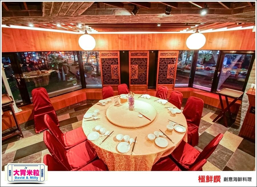 台北海鮮料理推薦@極鮮饌創意海鮮料理@大胃米粒0020.jpg