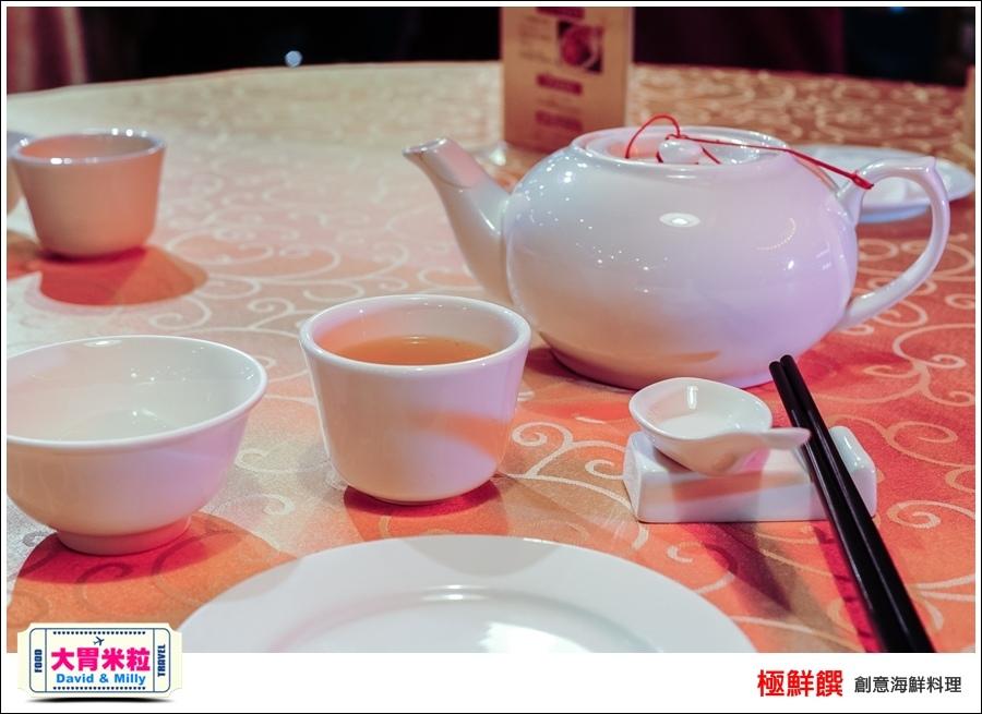 台北海鮮料理推薦@極鮮饌創意海鮮料理@大胃米粒0011.jpg