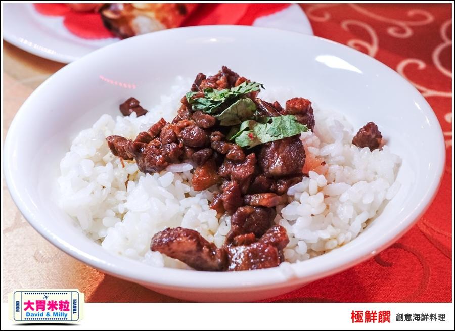 台北海鮮料理推薦@極鮮饌創意海鮮料理@大胃米粒0021.jpg