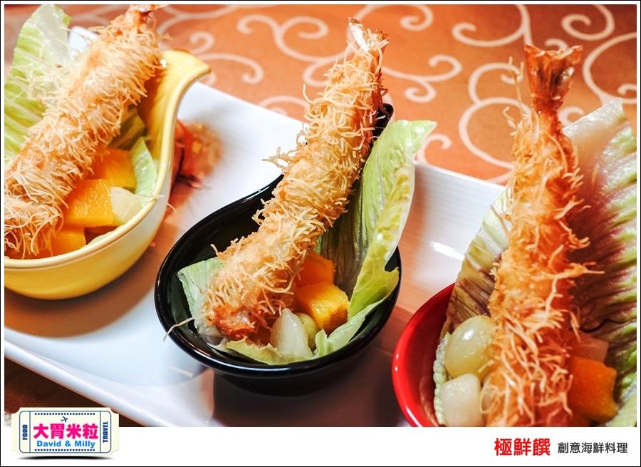 台北海鮮料理推薦@極鮮饌創意海鮮料理@大胃米粒0024.jpg