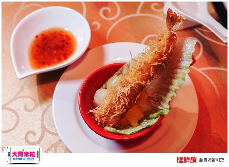 台北海鮮料理推薦@極鮮饌創意海鮮料理@大胃米粒0025.jpg