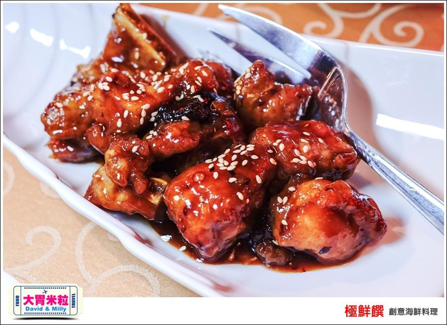 台北海鮮料理推薦@極鮮饌創意海鮮料理@大胃米粒0026.jpg