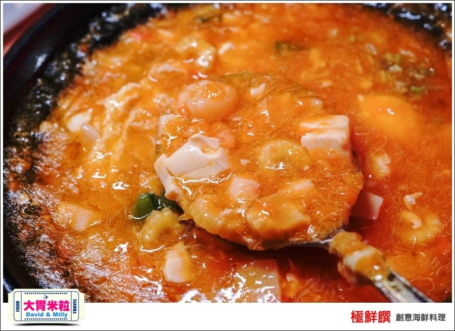 台北海鮮料理推薦@極鮮饌創意海鮮料理@大胃米粒0030.jpg