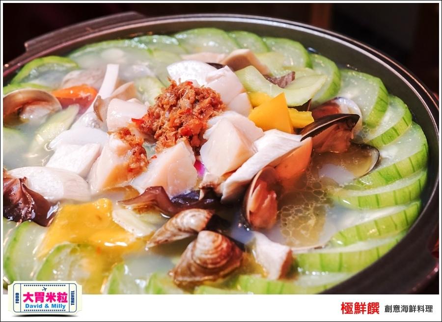 台北海鮮料理推薦@極鮮饌創意海鮮料理@大胃米粒0032.jpg