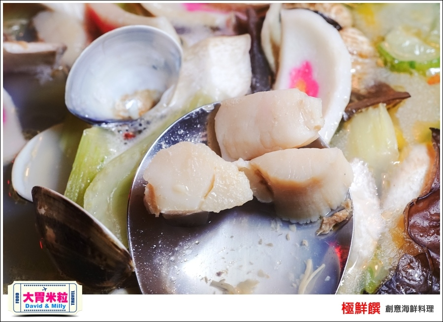台北海鮮料理推薦@極鮮饌創意海鮮料理@大胃米粒0033.jpg