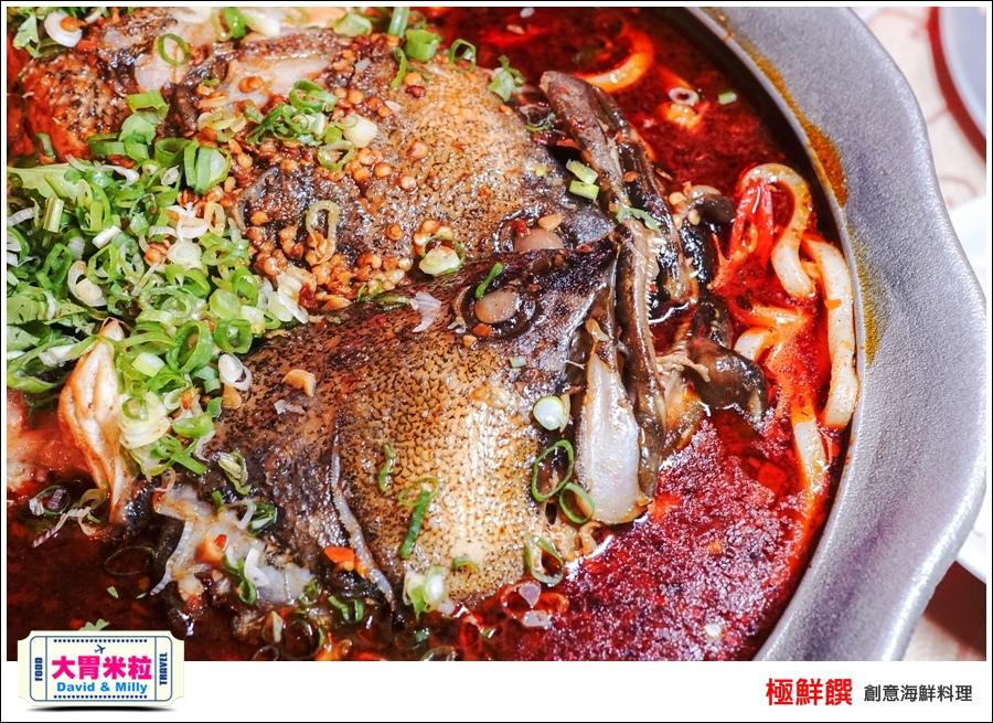 台北海鮮料理推薦@極鮮饌創意海鮮料理@大胃米粒0035.jpg