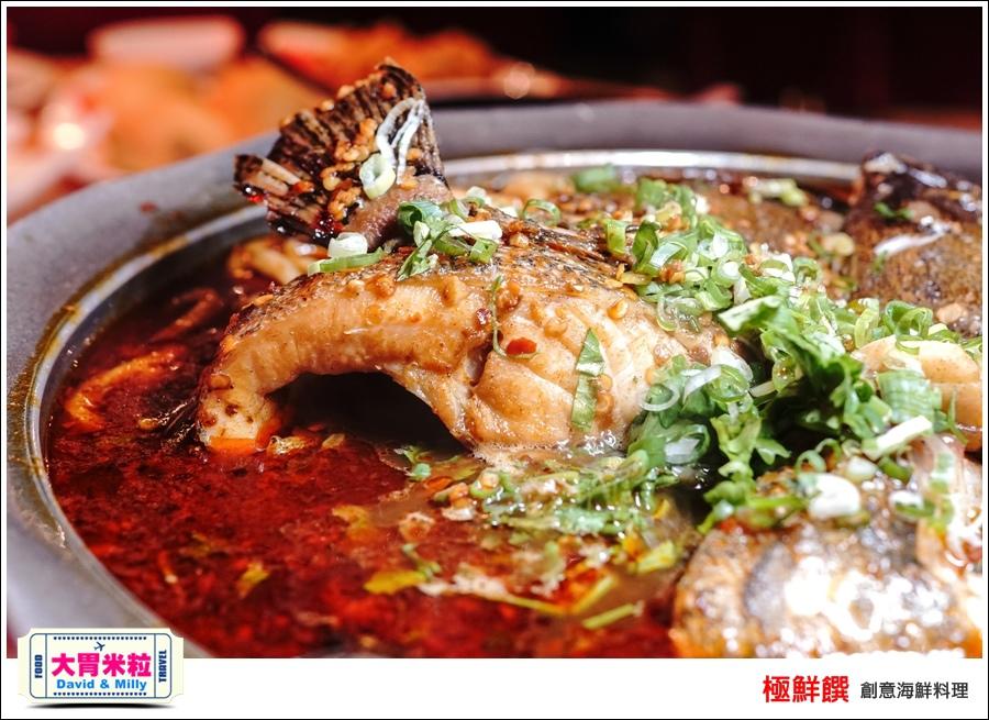 台北海鮮料理推薦@極鮮饌創意海鮮料理@大胃米粒0036.jpg