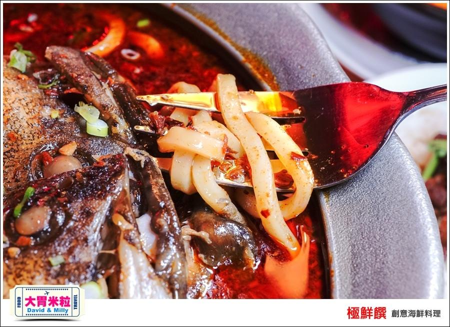 台北海鮮料理推薦@極鮮饌創意海鮮料理@大胃米粒0047.jpg