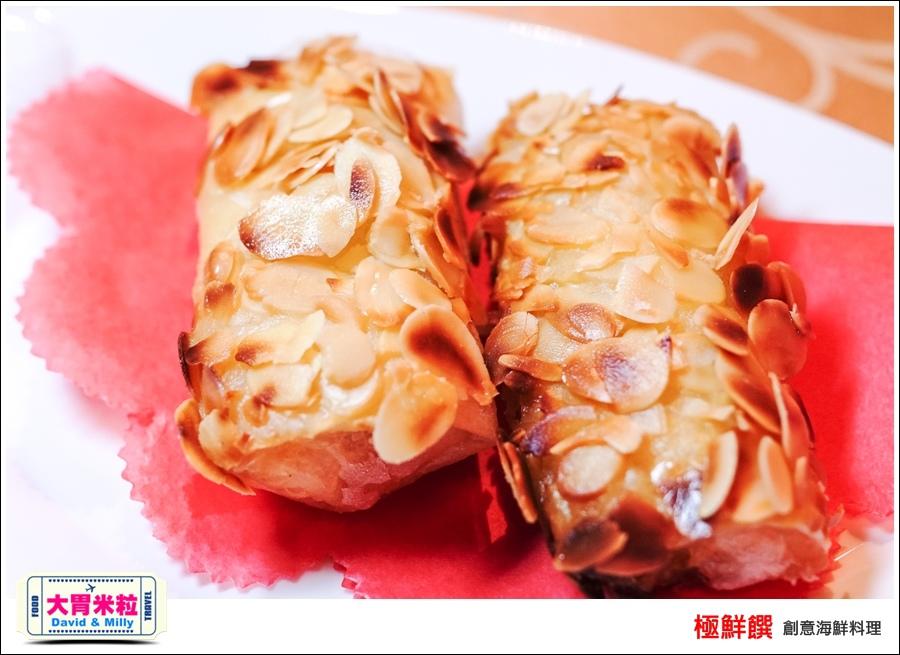 台北海鮮料理推薦@極鮮饌創意海鮮料理@大胃米粒0028.jpg