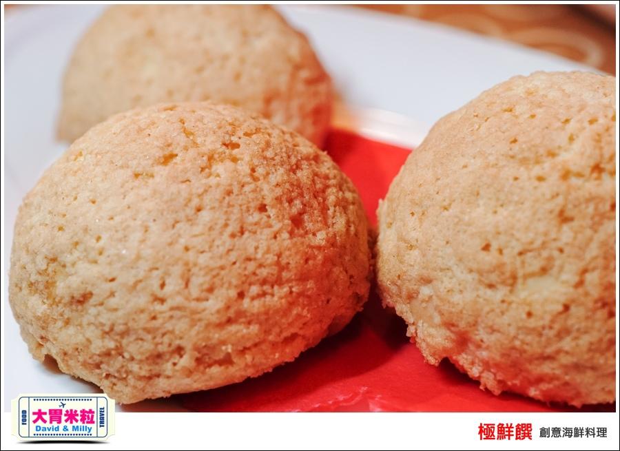 台北海鮮料理推薦@極鮮饌創意海鮮料理@大胃米粒0039.jpg