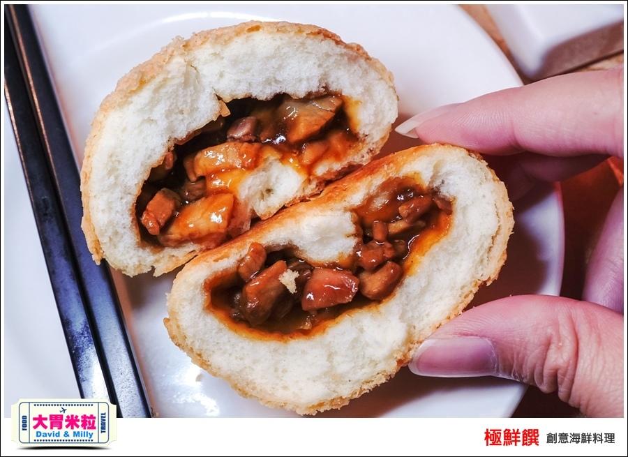 台北海鮮料理推薦@極鮮饌創意海鮮料理@大胃米粒0040.jpg