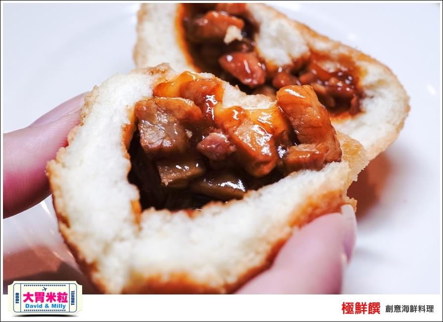 台北海鮮料理推薦@極鮮饌創意海鮮料理@大胃米粒0041.jpg