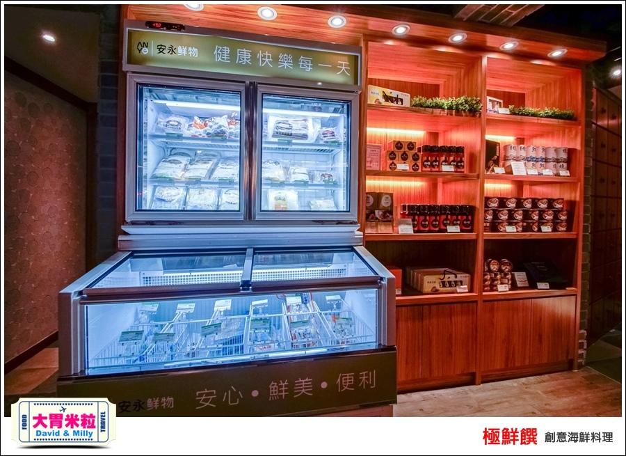 台北海鮮料理推薦@極鮮饌創意海鮮料理@大胃米粒0018.jpg