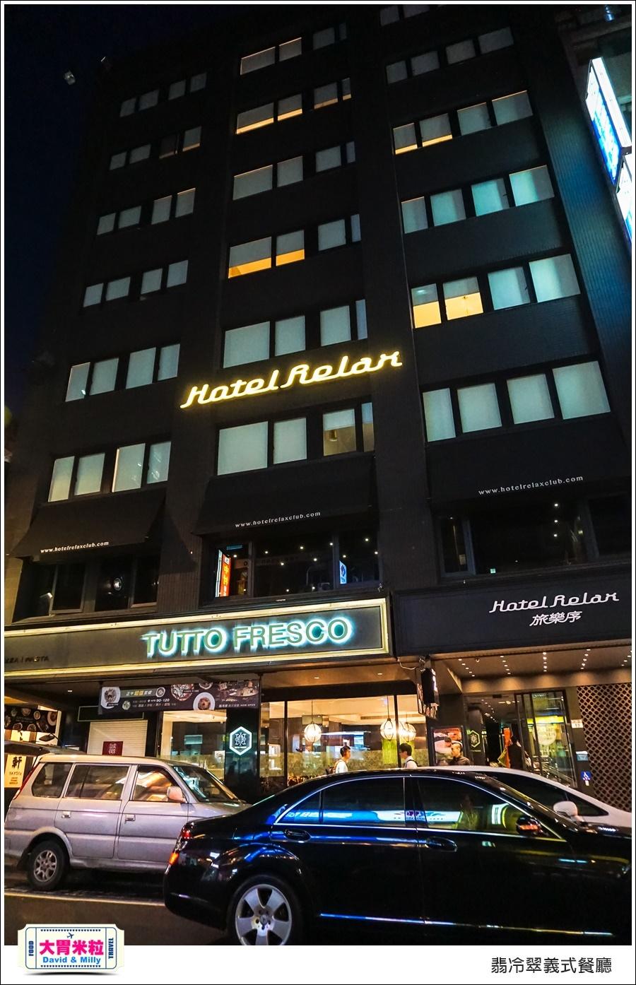 台北義式餐廳推薦@TUTTO Fresco 翡冷翠義式餐廳@大胃米粒0001.jpg