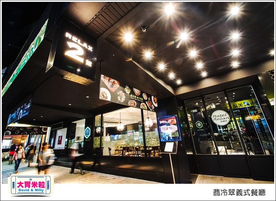 台北義式餐廳推薦@TUTTO Fresco 翡冷翠義式餐廳@大胃米粒0003.jpg