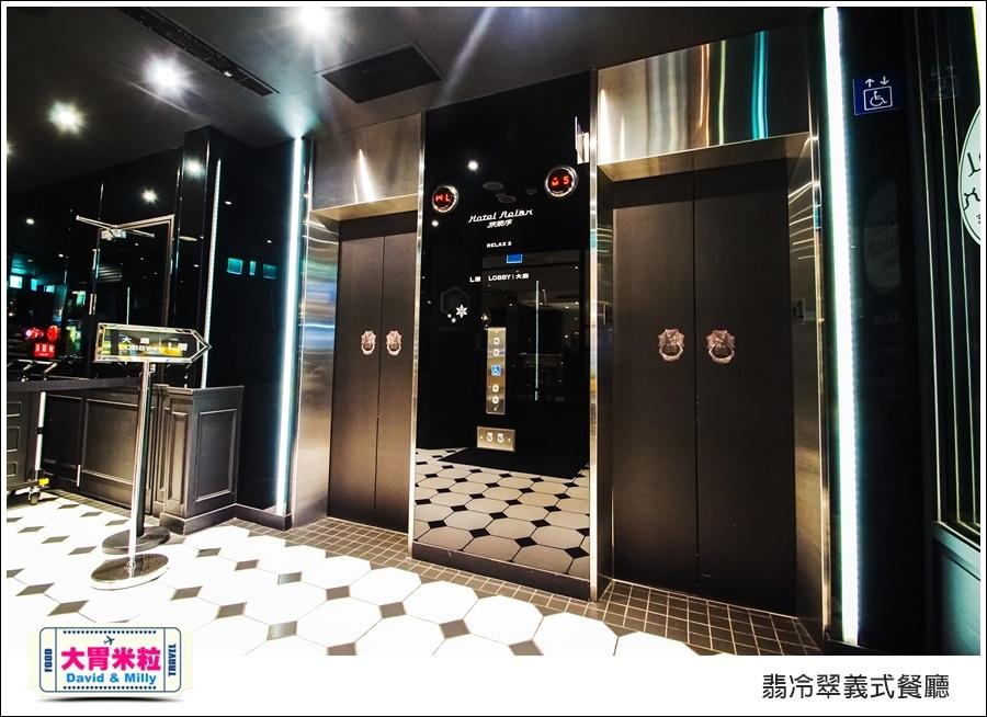 台北義式餐廳推薦@TUTTO Fresco 翡冷翠義式餐廳@大胃米粒0006.jpg