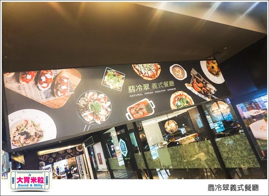 台北義式餐廳推薦@TUTTO Fresco 翡冷翠義式餐廳@大胃米粒0004.jpg