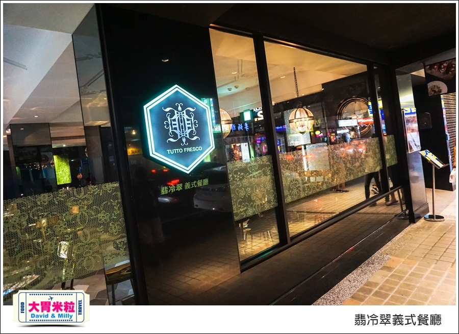 台北義式餐廳推薦@TUTTO Fresco 翡冷翠義式餐廳@大胃米粒0005.jpg