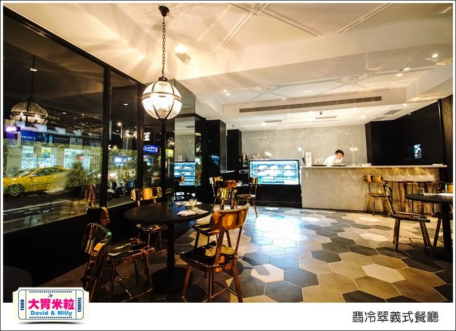 台北義式餐廳推薦@TUTTO Fresco 翡冷翠義式餐廳@大胃米粒0007.jpg