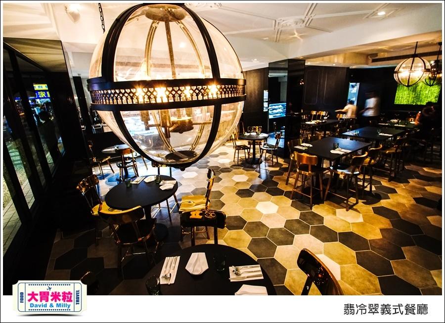 台北義式餐廳推薦@TUTTO Fresco 翡冷翠義式餐廳@大胃米粒0009.jpg