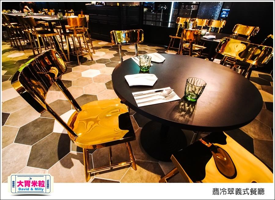 台北義式餐廳推薦@TUTTO Fresco 翡冷翠義式餐廳@大胃米粒0010.jpg