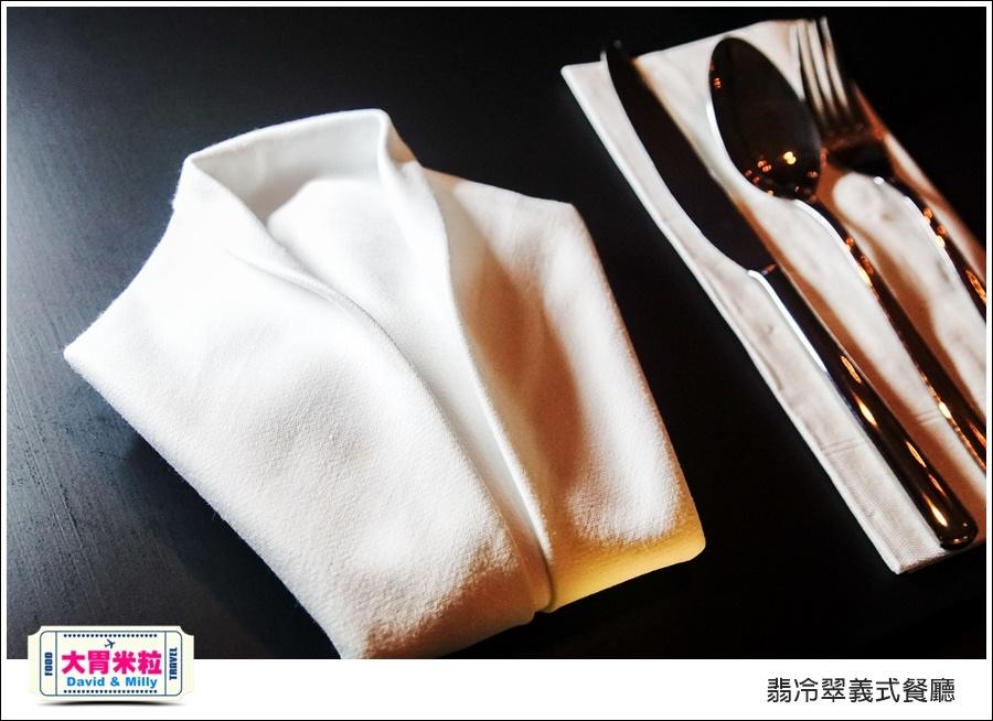 台北義式餐廳推薦@TUTTO Fresco 翡冷翠義式餐廳@大胃米粒0012.jpg